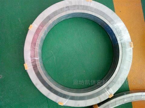 镇江基本型金属缠绕垫片