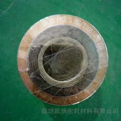 陕西四氟金属缠绕垫片报价