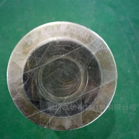 基本型金属垫片 不锈钢缠绕垫