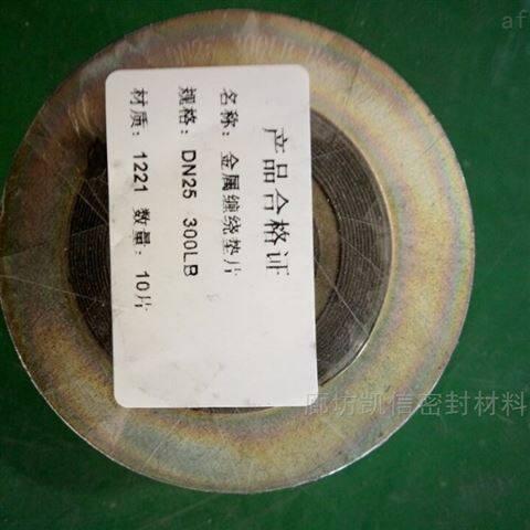 外环石墨缠绕垫材质报告
