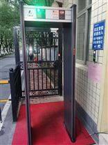广东安盾安检门 503022