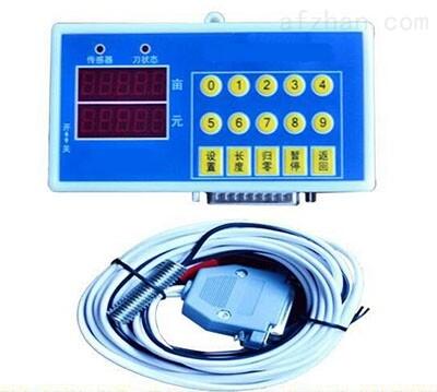 手持测亩仪/GPS面积测量仪 型号:XW12-06