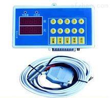 XW12-06手持测亩仪/GPS面积测量仪 型号:XW12-06