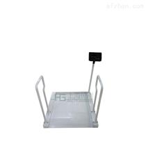 稱輪椅的電子平臺秤,透析輪椅秤