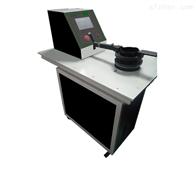 cw-82醫用防護服透氣性能測試儀