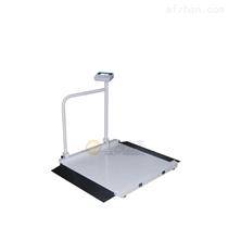 250kg固定電子輪椅秤,不銹鋼材質電子秤