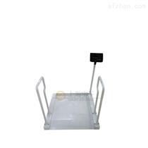 带数据打印电子轮椅秤,透析专用血透秤
