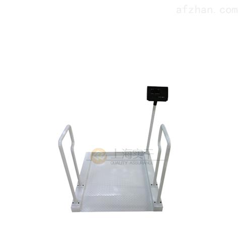 医疗不锈钢血透秤,电子打印轮椅秤