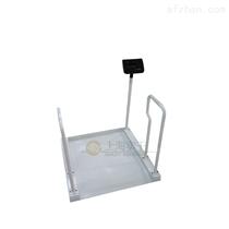 碳钢材质电子轮椅秤,带打印透析秤