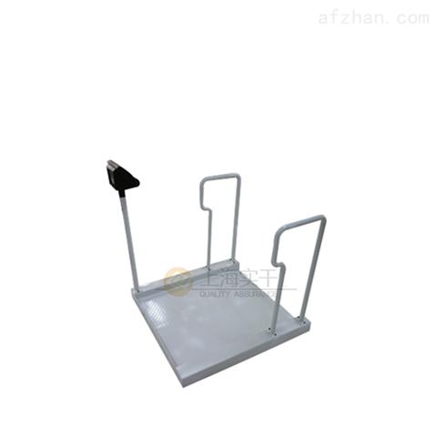 血透轮椅秤,体重透析秤,电子轮椅体重秤