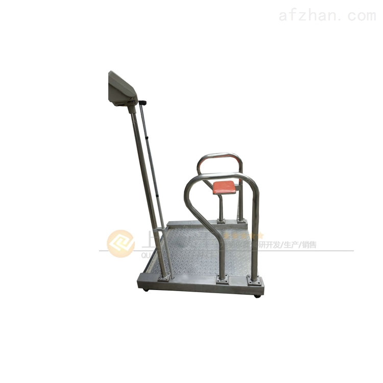 電子輪椅秤