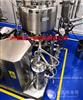 GRS2000混悬型制剂无菌均质机