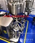 GRS2000混悬型制剂无菌均質機