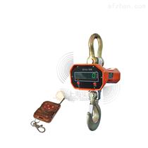 建材裝貨電子吊秤,甲板不銹鋼無線吊鉤稱