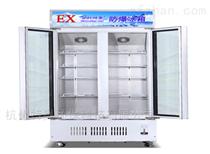百科特奥海尔防爆型冰箱380L