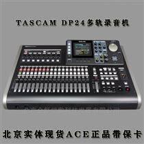 北京西城銷售DP-24SD多軌錄音機詳細參數