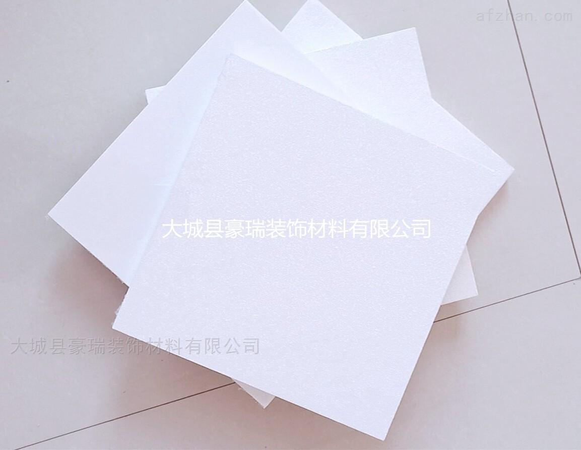 豪瑞岩棉玻纤板可满足不同装饰环境