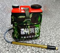 壯安SQ-2背桶式滅火水槍