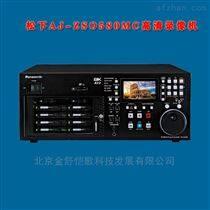 松下AJ- ZS0580MC高清錄像機參數