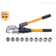 史丹利96-980-22史丹利 液压电缆断线钳7.5T 96-980-22