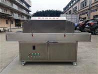上海医用防护紫外线杀菌炉