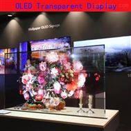 深圳55寸触摸透明屏65寸广告机厂家