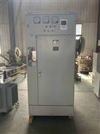 高压空调10KV启动柜