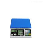 高精度带打印计重计数电子桌秤
