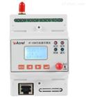 安科瑞无线通讯转换装置 带显示数据可存储