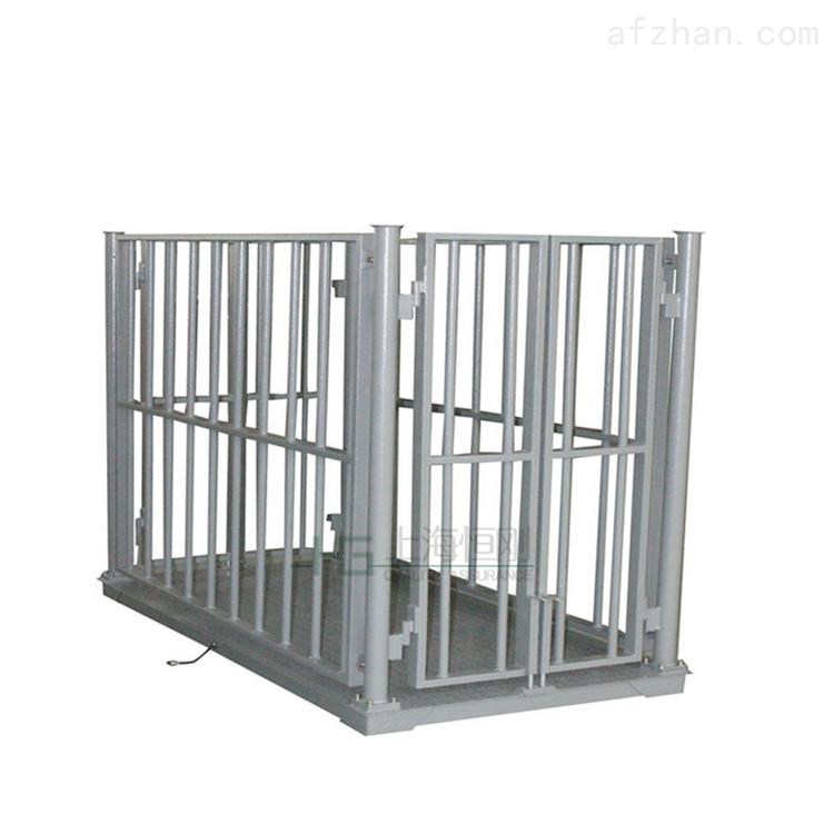 固定式带围栏畜牧秤