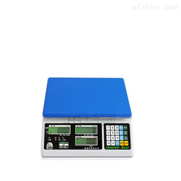 厂家带打印计数计重电子桌秤