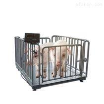 稱動物帶圍欄大型養殖場用畜牧秤
