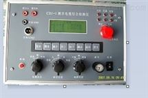 M291253测井电缆综合检测仪   型号:PBJ20-CDJ-I