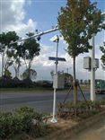 BRL-QX能见度监测设备