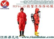 船用消防轻型防化服、非气密性化学防护服