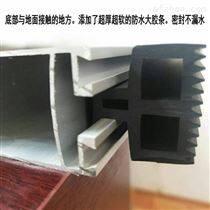提供各種擋水板 可定制  規格齊全