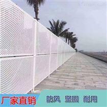 马路施工建设烤漆屏障