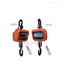 HG上海厂家3吨5吨电子吊磅秤直销