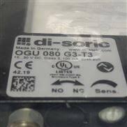 大地飛歌變頻器 6SE6440-2UD17-5AA1備件