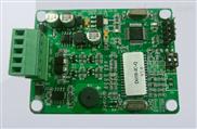 通用读卡器D05B-IC-Q