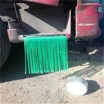 辽牌货车踏板穗免费包邮代加工轮胎扫泥条