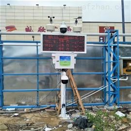 BYQL-YZ工地PM2.5噪音污染监测专业厂家治理一条龙