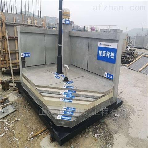 工程质量样板展示区