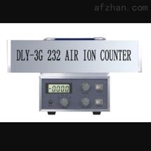 M173104空气离子测量仪 型号:ZD4-DLY-3G(232)