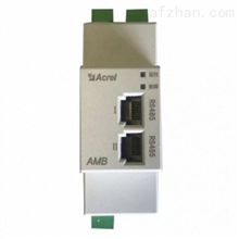 AMB110-D/W数据中心智能小母线测控 全电量测量 带通讯