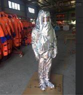 供應鋁箔隔熱服 隔熱防護服 消防撲火服