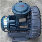 EX-G-2/1.5KW油气回收设备高压防爆风机