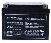 理士DJW12-24阀控式蓄电池
