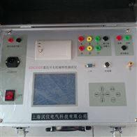 承装修试二级设备租赁出售断路器特性测试仪