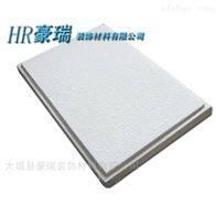 600新太阳集团岩棉玻纤跌级板用于黄骅养生谷